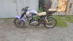 Ява 350-634, 1979