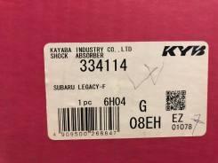 Стойка амортизационная газовая FR LH KYB 334114
