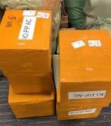 Поиск, покупка и доставка товаров из Китая