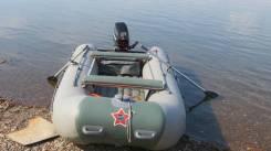 Лодка пвх Ракета-380