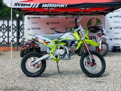 Motoland MX 125 e, 2020