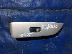 Кнопка стеклоподъемника левая передняя