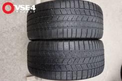 Pirelli Scorpion # Run Flat, 275/40R20