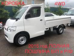 Toyota Town Ace Truck, 2015