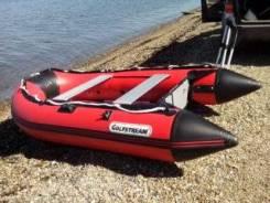 Надувная лодка Golfstream Active CD290 W