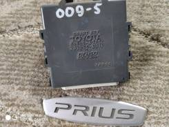 Блок smart key Toyota Prius NHW20, 1Nzfxe