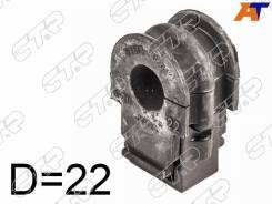 Втулка стабилизатора CVN-22