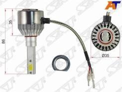 Лампа H1 SAT ST-H1-LED