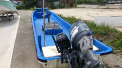 Продам лодку промысловую Yamaha 7.5м без пробега .