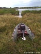 Продам лодку Тайга290 с плм Tohatsu 5.