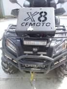 CFMoto X8 H.O. EPS, 2014