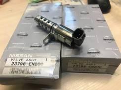 Клапан VVTI 23796-EN200 HR15DE HR16DE MR20DE QR25DE