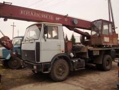 Ивановец, 1999
