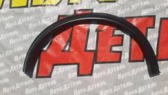 Расширитель заднего правого крыла Nissan Juke F15