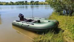 Лодка navigator 320 оптима плюс