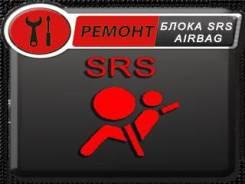 Восстановление и ремонт блоков Airbag SRS, удаление crash data