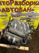Двигатель Honda Legend 2007