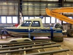 Продам катер Норд-Сильвер Про -6.65 с двигателем Ямаха -225. Наработка