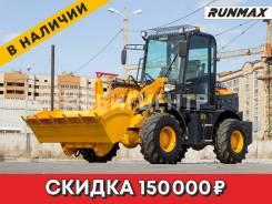 Runmax 772E, 2021