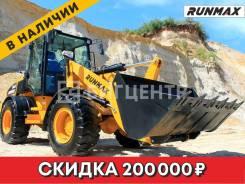 Runmax 884E, 2020