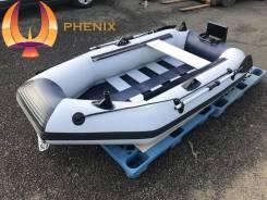 Лодка резиновая 2-ух местная с моторным креплением до 3 л. с
