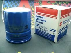 Фильтр Масляный Suzuki 16510-60B11 (Оригинал)