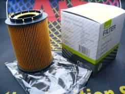 Фильтр Масляный Green Filter=Audi A8, Q7, Porsche Cayenne (OX160D)