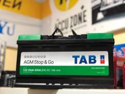 Аккумулятор TAB EcoDry AGM 95Ah EN850A (-1000 руб. за старый АКБ)