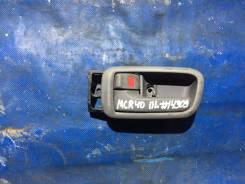 Ручка двери внутреняя левая передняя