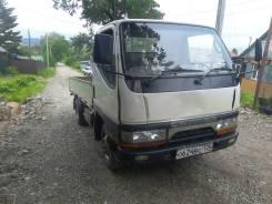 Mitsubishi, 1996