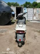 Honda Tact, 1998