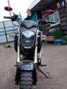 ABM X-moto MCX 125 cc, 2015
