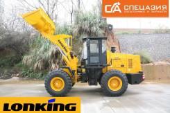 Lonking CDM843, 2020