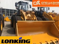Lonking CDM853, 2020