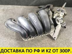 Коллектор впускной (комплект) 3ZZFE J1644