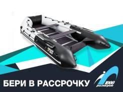 Надувная лодка ПВХ, Ривьера Максима 3800 СК Комби, светло-серый/черный