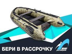 Надувная лодка ПВХ, Apache 3500 НДНД, камуфляж камыш