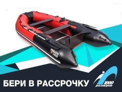 Надувная лодка ПВХ, Ривьера Компакт 3400 СК Комби красный/черный