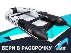 Надувная лодка ПВХ, Ривьера 4300 Комби НДНД киль, светло-серый/черный