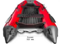 Продам резиновую лодку с мотором 15 л. (9,9л. с)