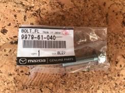 Mazda 9979-61-040 Болт фланцевый