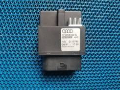 Реле топливного насоса 4F0906093E Audi A6 С6 allroad quattro