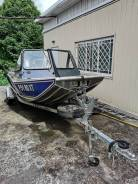 Лодку с мотором+прицеп