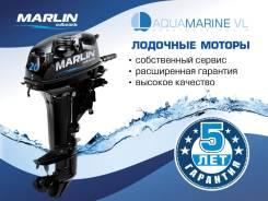 Лодочный мотор Marlin MP 20 AMHS, сервис, гарантия 5 лет, кредит