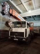 Клинцы КС-35719-5-02, 2006