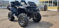 Stels ATV 850G Guepard Trophy PRO, 2018