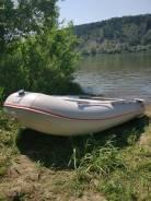 Лодка + матор