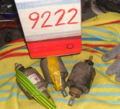 Втягивающее реле стартера SSB2263, склад № - 9222