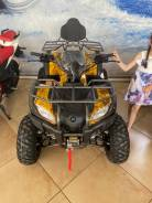 Motax ATV Grizlik 200 lux, 2020