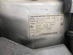 ДВС Toyota Rav4 2002 ZCA26 1ZZ-FE